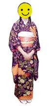 2006_kimono