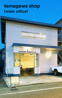 Gra_tamagawa
