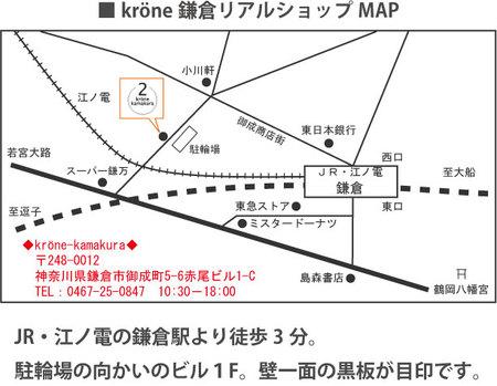 Krone_map