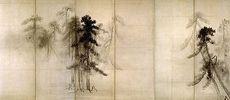 400pxpine_trees