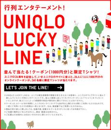 Img_line_on