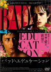 Badeducation_1