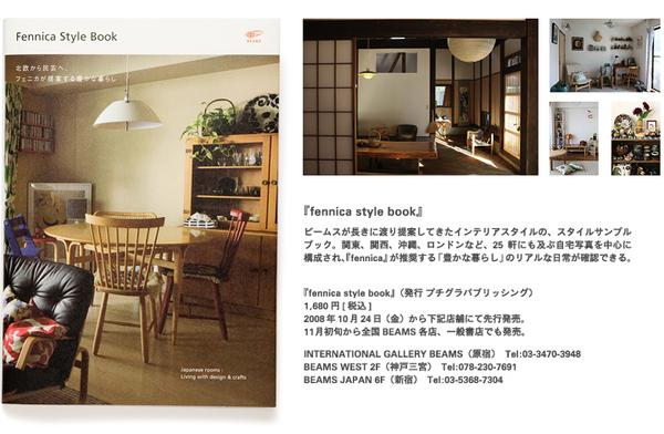 Fennica_style_book_2