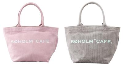 Soholm_cafe