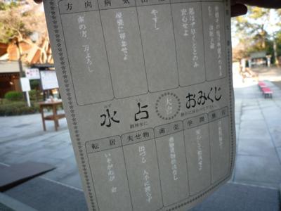 P1050292