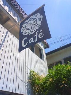 茅ヶ崎 SPORTIF CAFE <br />  ☆